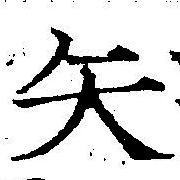 HNG042-0874