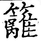 HNG042-0907