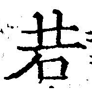 HNG042-0963