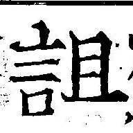 HNG042-1003