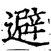HNG042-1037