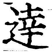 HNG042-1039