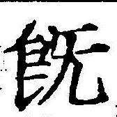 HNG042-1168b