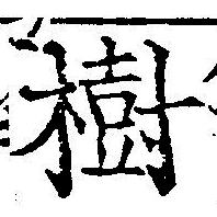 HNG042-1170a
