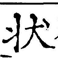 HNG042-1176b