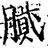 HNG042-1191b