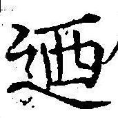 HNG042-1200a