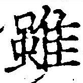 HNG042-1205a