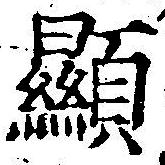 HNG042-1207b
