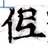 HNG043-0008