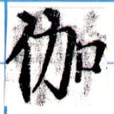 HNG043-0012