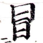 HNG043-0030