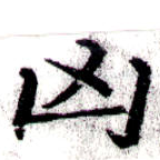 HNG043-0032