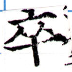 HNG043-0041