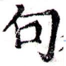 HNG043-0044