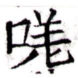 HNG043-0051