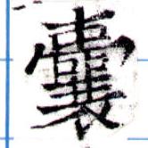 HNG043-0053