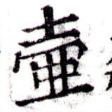 HNG043-0065