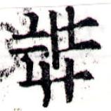 HNG043-0068