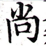 HNG043-0094