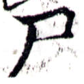 HNG043-0095