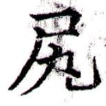 HNG043-0097