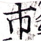 HNG043-0106