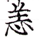 HNG043-0116