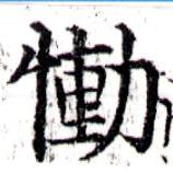 HNG043-0126