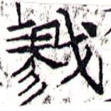 HNG043-0132