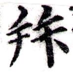 HNG043-0139