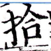 HNG043-0143