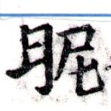 HNG043-0154
