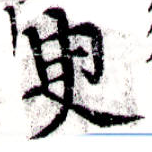 HNG043-0156