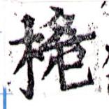 HNG043-0159
