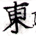 HNG043-0165