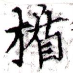 HNG043-0169