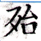 HNG043-0178