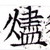 HNG043-0199