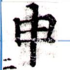 HNG043-0211