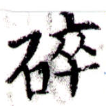 HNG043-0223