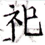 HNG043-0224