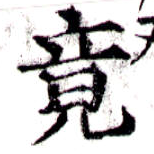 HNG043-0231