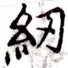 HNG043-0236