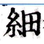 HNG043-0239
