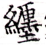HNG043-0242