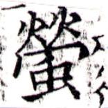 HNG043-0267