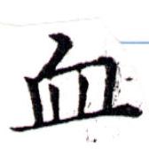 HNG043-0269