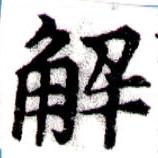 HNG043-0281