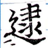 HNG043-0306